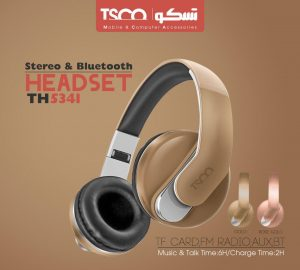 HEADPHONE TSCO TH-5341