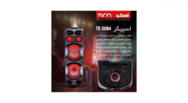 PORTABLE SPEAKER TS-2084