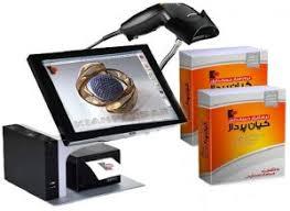حسابداری فروشگاهی کیان پرداز K15