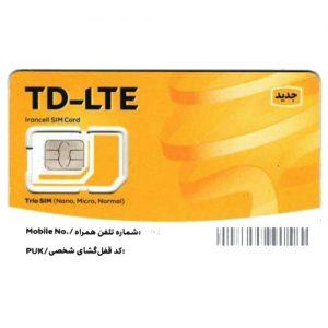 سیم کارت ایرانسل TD-LTE